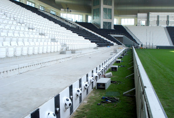 Ats Al Sadd Stadium